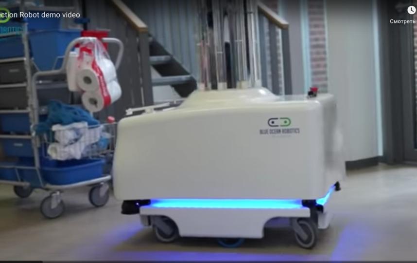 Робот обеззараживает помещение. Фото uvd-robots.com