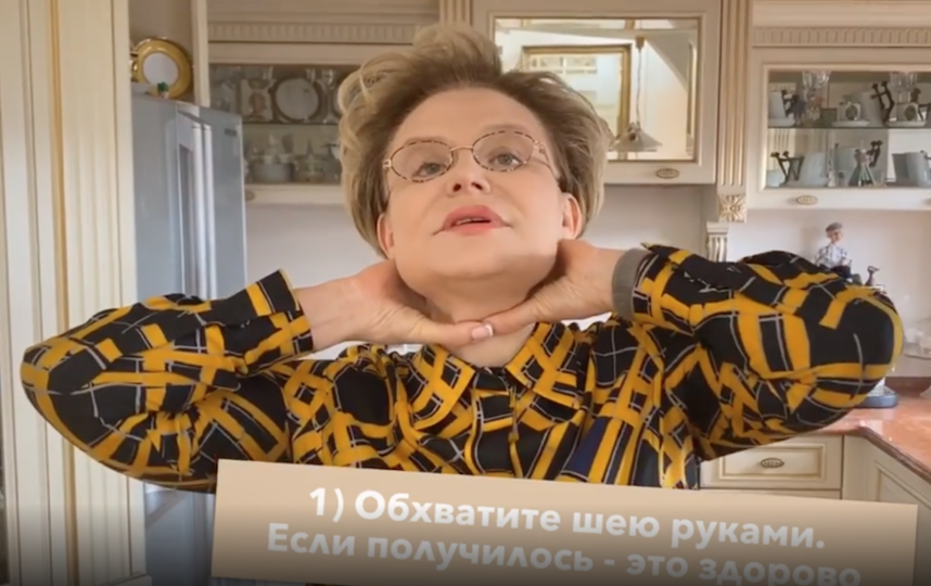 Обхватываем шею руками. Фото скриншот instagram.com/malysheva.live/?hl=ru