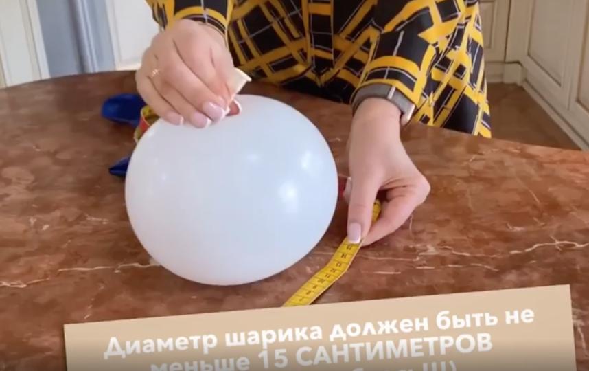 Диаметр надутого шарика должен быть не меньше 15 сантиметров. Фото скриншот instagram.com/malysheva.live/?hl=ru