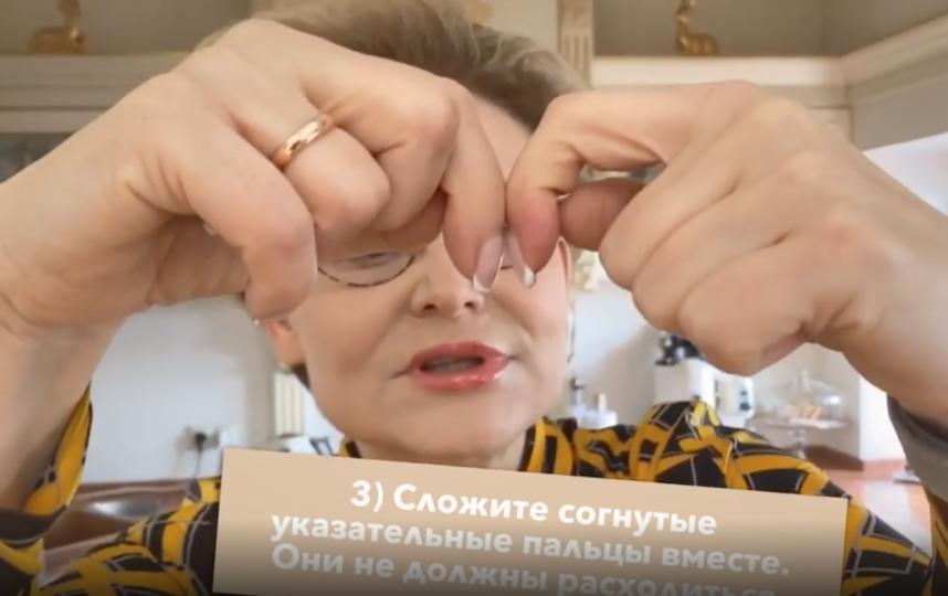 Если пальцы расходятся, скорее всего, есть хронические заболевания лёгких. Фото скриншот instagram.com/malysheva.live/?hl=ru
