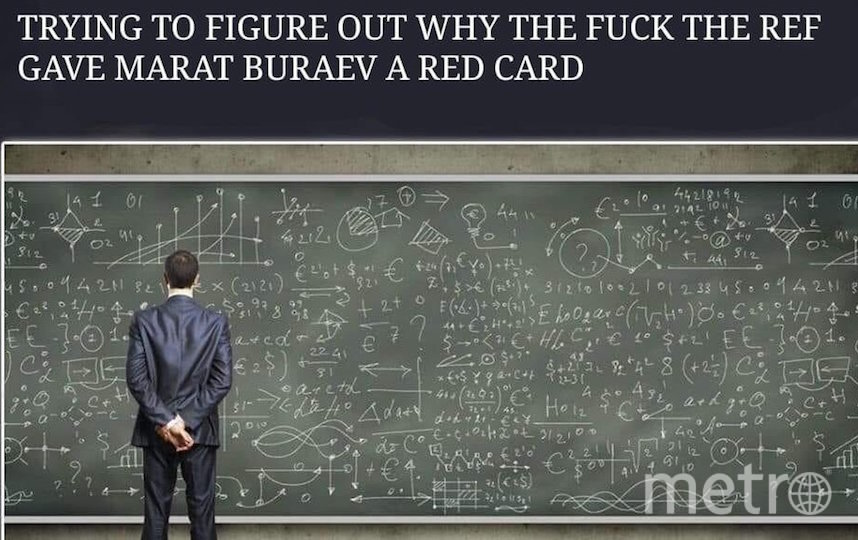 """""""Пытаюсь понять, какого *** судья показал красную карточку Марату Бураеву"""", – гласит подпись к этому мему (полузащитника удалили в матче 3-го тура с """"Ислочью"""" за затяжку времени на 87-й минуте)."""