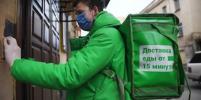 В Сети ходят слухи, что зарплата курьеров в Москве теперь 150 тысяч рублей: как всё есть на самом деле