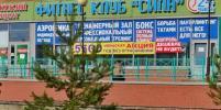 Вопреки запрету в Купчино продолжал работать фитенс-центр