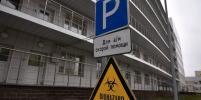 Петербург против коронавируса. Оперативные данные