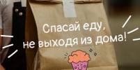 Петербуржцы спасли 2 тонны ресторанной еды через мобильное приложение