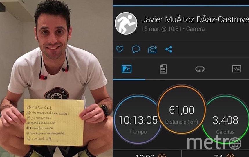 Хавьер подтверждал свои результаты скриншотами из приложений и показателями на спортивных часах.. Фото предоставлено Хавьером Кастроверде.