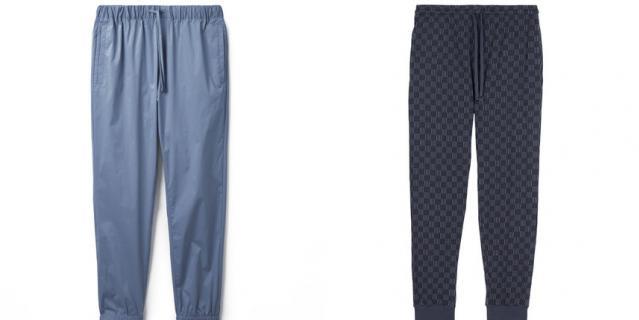 Домашние брюки COS / Брюки из джерси Tezenis.