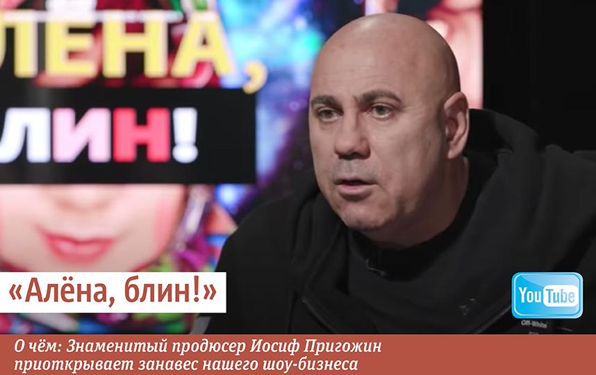 """Иосиф Пригожин. Фото Сергей Лебедев., """"Metro"""""""