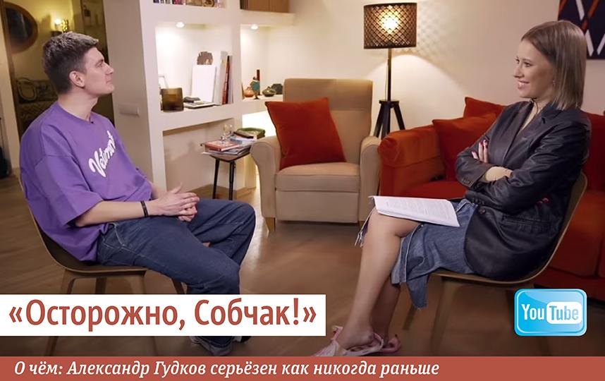 """Александр Гудков и Ксения Собчак. Фото Сергей Лебедев., """"Metro"""""""
