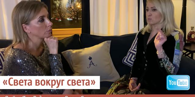 Светлана Бондарчук и Яна Рудковская.