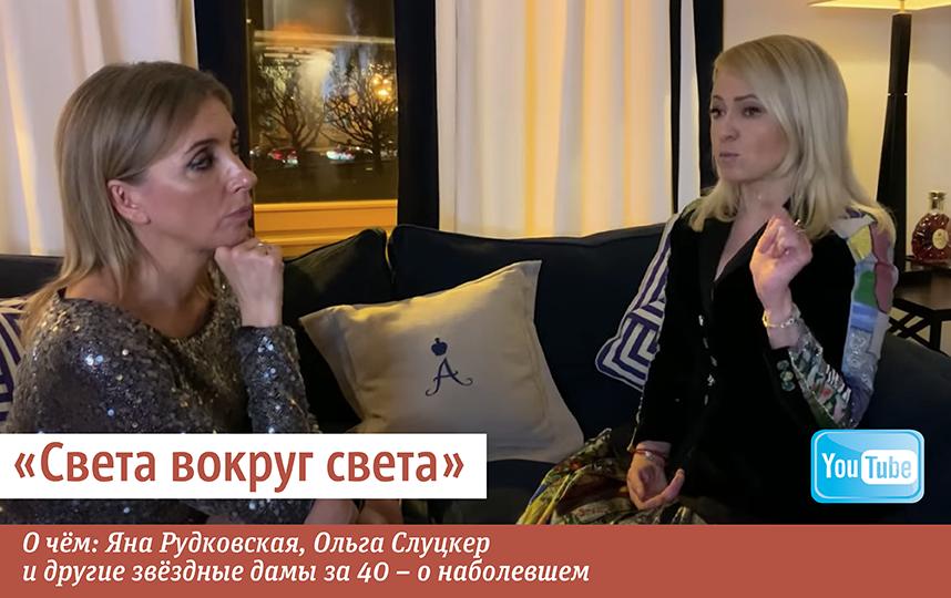 """Светлана Бондарчук и Яна Рудковская. Фото Сергей Лебедев., """"Metro"""""""
