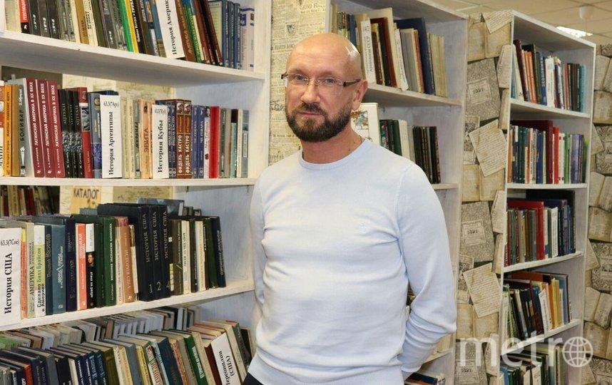 Сергей Серейчик, директор библиотеки.а. Фото предоставлено библиотекой
