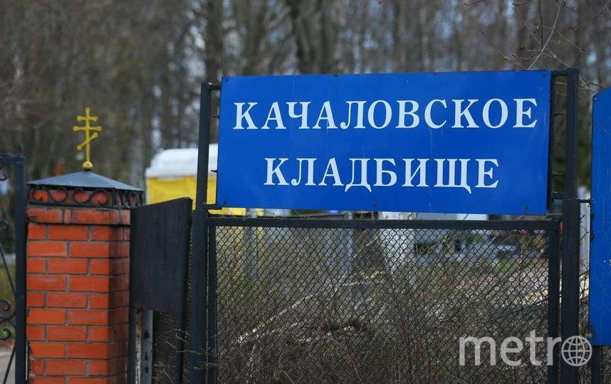 Репортёры Metro проверили обстановку на столичных кладбищах. Фото Василий Кузьмичёнок