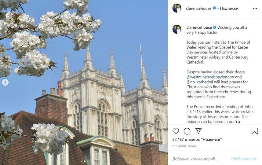 Поздравление принца Чарльза. Фото instagram.com/clarencehouse