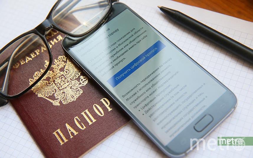 Власти рассказали о наказании за нарушение при использовании пропуска. Фото Василий Кузьмичёнок
