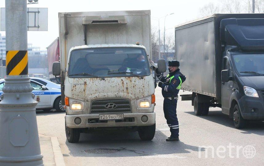 Пропускная система начнёт действовать в городе только 15 апреля, однако на въездах в Москву уже выставлены полицейские посты. Фото Василий Кузьмичёнок