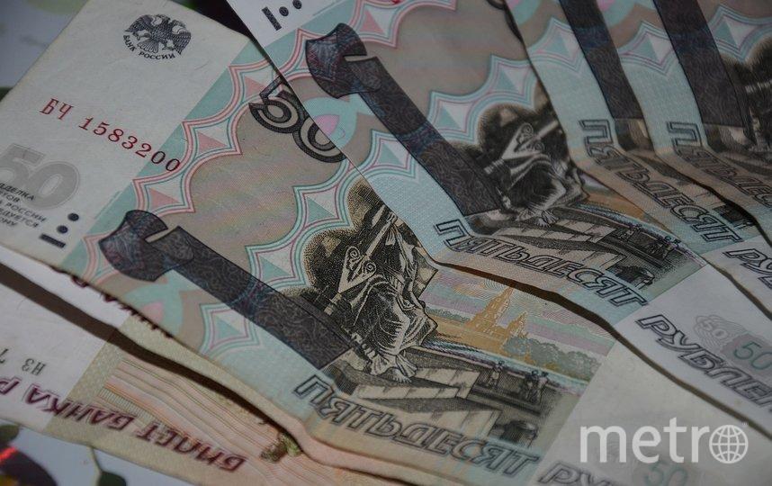 """Права потребителя: Мошенники предлагают """"вернуть НДС"""" в Сети. Фото pixabay.com"""