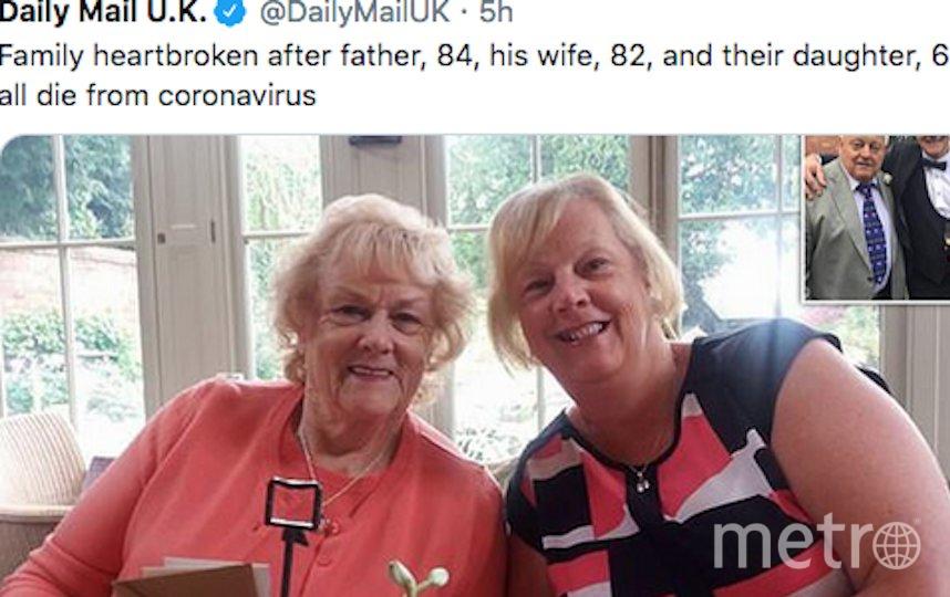 Джейн и её мама Джин. Фото скриншот Twitter @mailonline