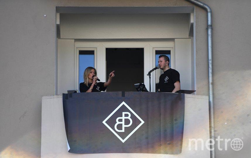Концерт в Дортмунде, Германия. Фото AFP