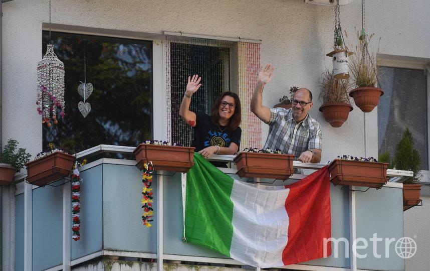 Жители Дортмунда наслаждаются концертом. Фото AFP