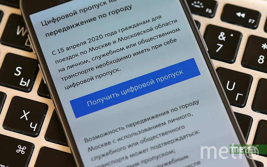 В столице выдали уже 1,8 миллиона цифровых пропусков. Фото Василий Кузьмичёнок
