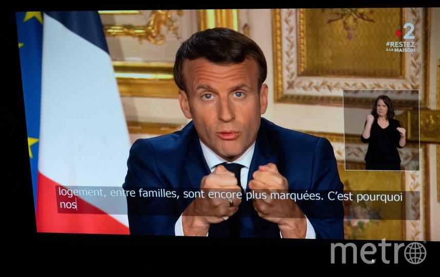 Эммануэль Макрон. Фото AFP