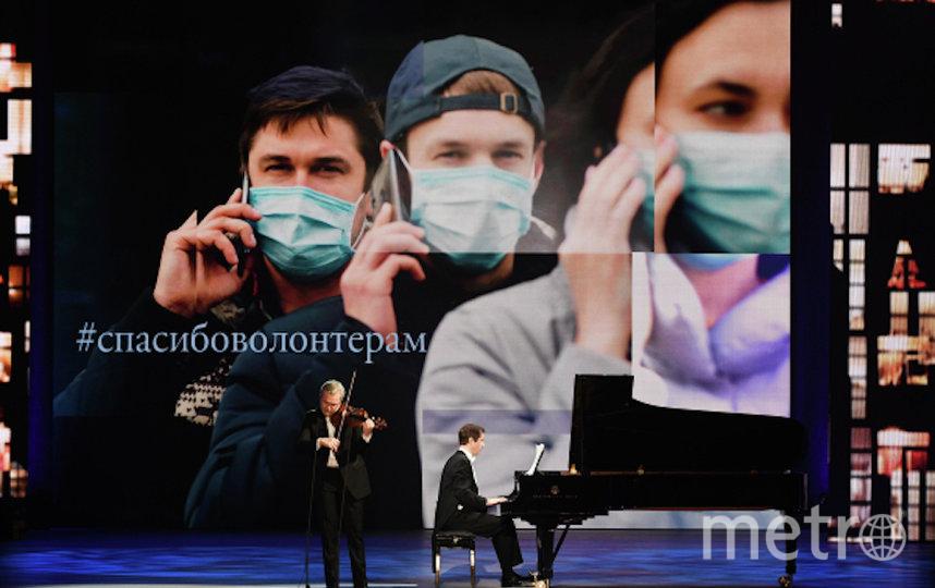Концерт транслировался в прямом эфире в субботу, 11 апреля. Фото РИА Новости