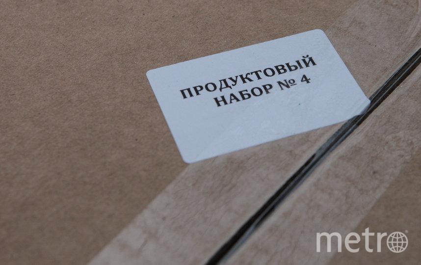 """Продуктовые наборы отличаются, в зависимости от района города. Фото Святослав Акимов, """"Metro"""""""