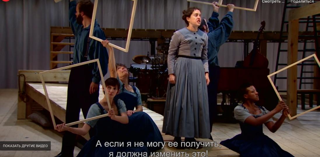 """""""Джейн Эйр"""". Фото  https://www.theatrehd.ru, """"Metro"""""""