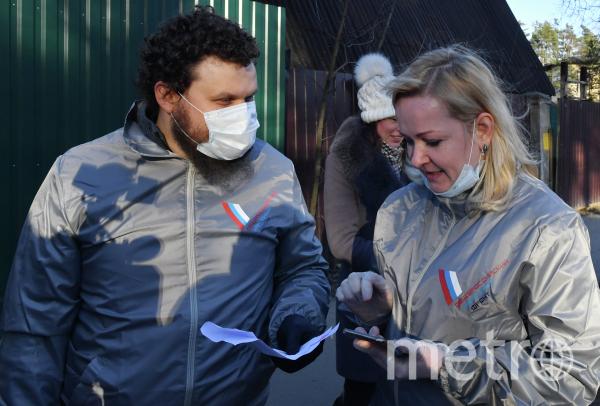 Волонтерами акции «Мы вместе» стали более 12 тыс москвичей. Фото РИА Новости