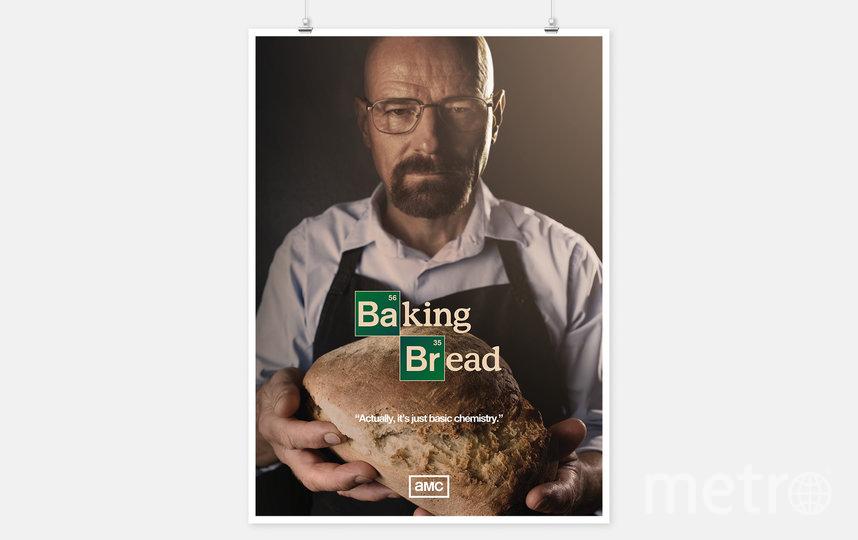 """Baking Bread (""""Печем хлеб"""") – переосмысленный постер сериала Breaking Bad (Во все тяжкие). Фото Jure Tovrljan"""