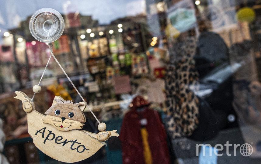 Часть магазинов открылась в Италии. Фото AFP