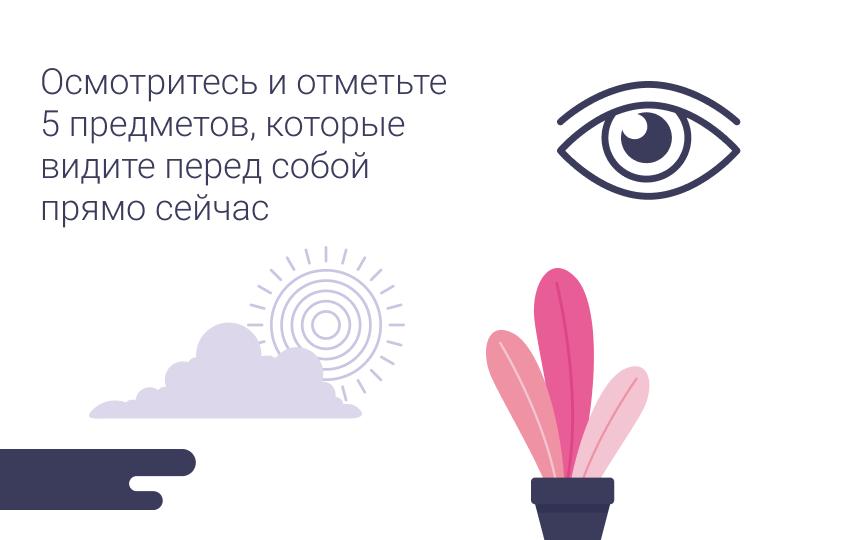 """В сложившейся ситуации беспокойство о будущем естественно. Фото инфографика Константин Лебедин, """"Metro"""""""
