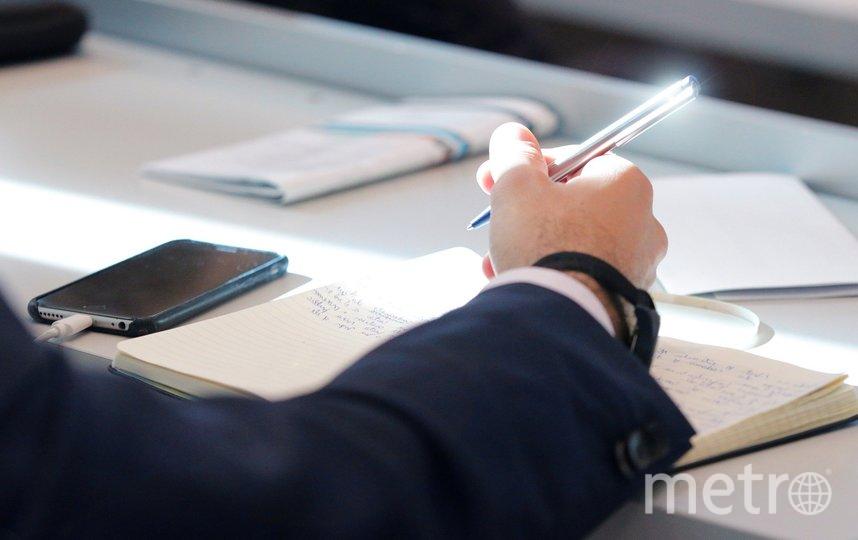 """Заниматься из дома можно, главное, освоить программы. Фото pixabay.com, """"Metro"""""""