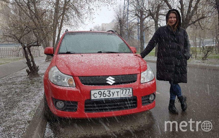 В Москве 15 апреля выпал снег. Фото Василий Кузьмичёнок