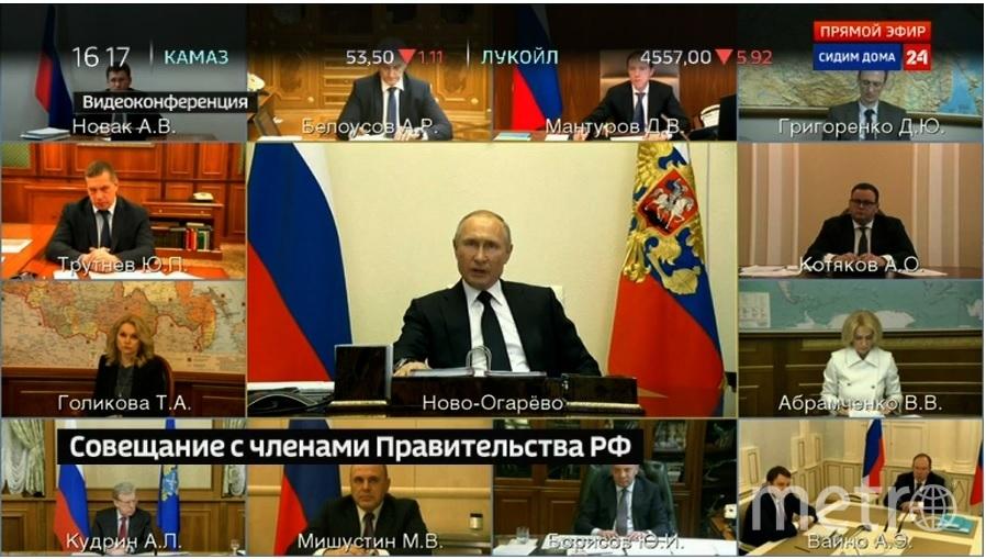 Президент провел видеоконференцию с членами правительства.