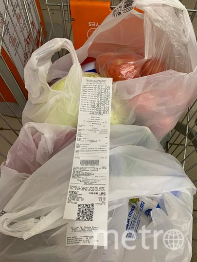 Купленные волонтерами продукты. Фото из архива Тимура Колосова