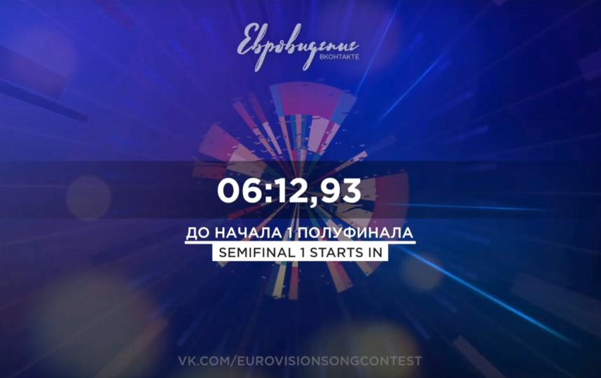 """Фанаты запустили свое версию """"Евровидения"""", которое отменено. Фото Скриншот Youtube"""