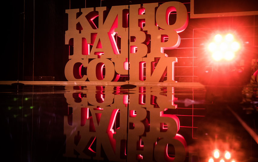 """Постер """"Кинотавра"""". Фото Предоставлено организаторами"""