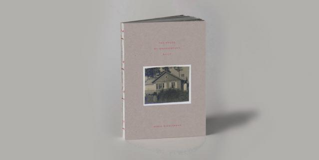 Обложка. Книгу оформил дизайнер Ампаро Бакеритас.