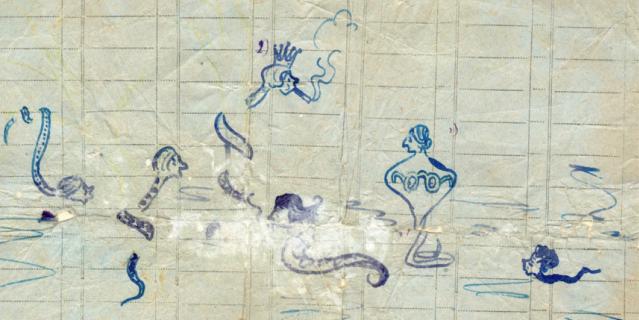 """Шарж на Ольгу Грачёву, 1942 год. На рисунке она – """"змея с короной""""."""
