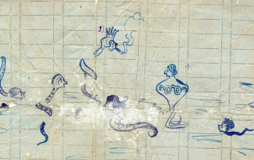 """Шарж на Ольгу Грачёву, 1942 год. На рисунке она – """"змея с короной"""". Фото предоставила Ксения Никольская, """"Metro"""""""