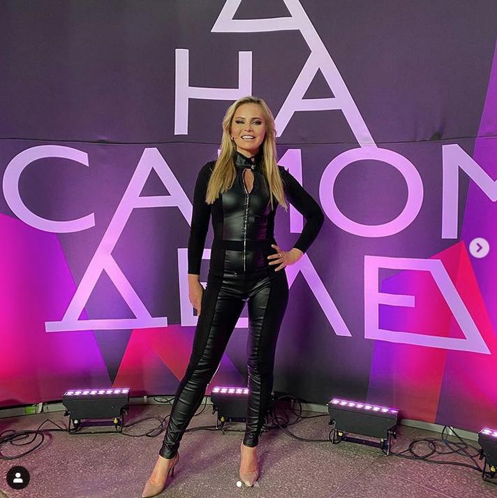 Дана Борисова. Фото Скриншот Instagram: @danaborisova_official
