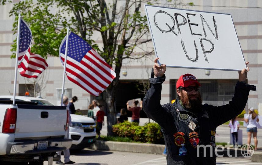 Протестующий житель Северной Каролины. Фото AFP