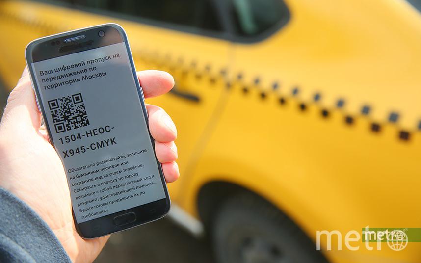 Если вы планируете передвигаться по городу на автомобиле, такси или общественном транспорте, вам понадобится пропуск. Фото Василий Кузьмичёнок