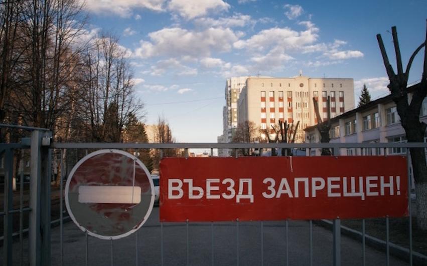 Республиканская клиническая больница в Уфе. Фото РИА Новости