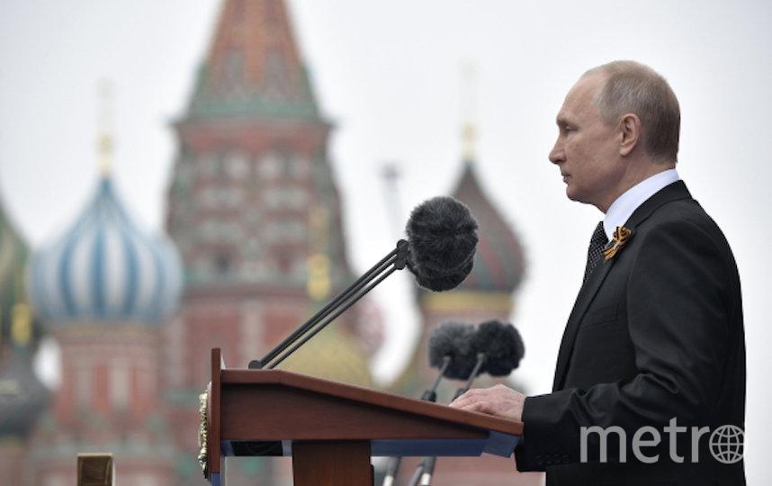 Путин, парад Победы, 2019. Фото РИА Новости