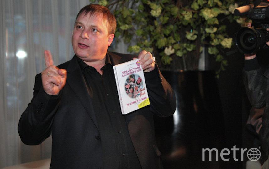 Андрей Разин. Фото РИА Новости