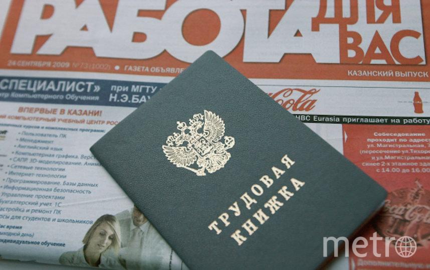 Документ будет заверен подписью Пенсионного фонда и являться юридически значимым. Фото РИА Новости