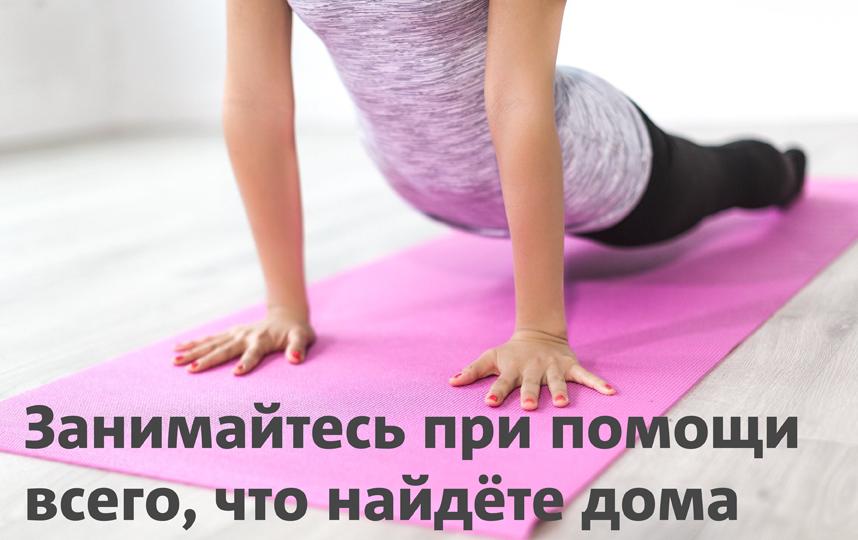 """Упражнения для дома. Фото Сергей Лебедев, """"Metro"""""""